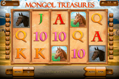 mongol treasures endorphinam