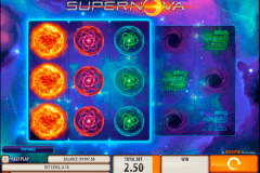 supernova quickspinm